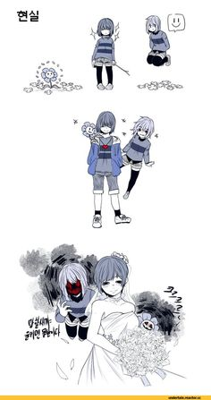 Undertale AU Pics (Requests Opened) - 47 - Page 2 - Wattpad Flowey Undertale, Undertale Game, Frans Undertale, Anime Undertale, Undertale Drawings, Sans X Frisk, Character Concept, Character Art, Character Design
