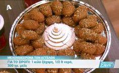 WEB TV LIVE   AlphaTV WEB TV Almond, Chocolate, Sweet, Food, Tv, Schokolade, Essen, Almonds, Chocolates