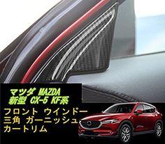 SUS304 Steel Upper Window Frame Sill Trim For Mazda CX-5 KF 2ND Gen 2017 New