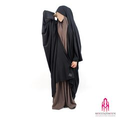 Gilet Jilbab Mekkah Noir - Al Moultazimoun / #Overhead #khimar #jilbab #cardigan #jilbab #best #abaya #modestfashion #modestwear #muslimwear #jilbabi #outfit #hijabi #hijabista #long #dress #mode #musulmane #clothing