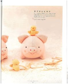 FREE Pattern Felt Pig
