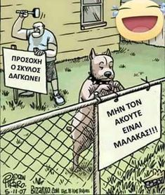 funny comic about beware of dog signs What's April exactly why is it a Funny Dog Signs, Funny Dogs, Funny Memes, Istanbul Film Festival, Pregnancy Jokes, Dog Training Courses, Comics Kingdom, Beware Of Dog, Funny Comics