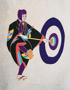 Japan Art: TAKAHASHI Hiromitsu  ROLLERSKATING??