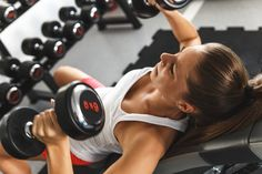 Feeling intimidated by the weight room? Or perhaps you need a refresher course? This easy guide will introduce you to all the basics! #strength #training #lifting