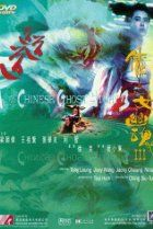 Image of A Chinese Ghost Story III