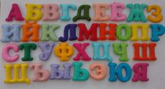 Felt Russian alphabet / Russian letters / Learning Russian / Handmade alphabet / Colorful felt alphabet / Stuffed alphabet / Educational toy by TenLittleBees on Etsy