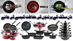 Nonstick Cookware Care Tips - 10 Tips to maintain your Nonstick Pans Non Stick Pan, Indian Dishes, Cookware, Delish, Tips, Recipes, Food, Diy Kitchen Appliances, Kitchen Gadgets