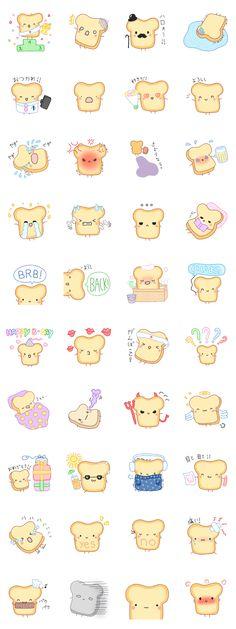 Happy Toast - LINE Creators' Stickers