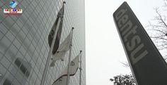 A grande empresa de publicidade, Dentsu, recebeu fiscalização surpresa devido ao suicídio de funcionária por causa de excesso de trabalho (karoshi).