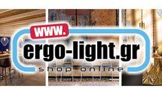 Νέα πρόταση σε Οικιακό & Επαγγελματικό φωτισμό Electronics, Store, Tools, Instruments, Larger, Shop, Consumer Electronics
