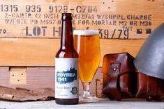 Συλλεκτική μπύρα «Ρούπελ 1941»