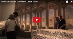 Do you wonder what life really looked like in the Holy Land 2,000 years ago? Jerusalem