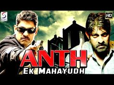"""""""Watch this Bollywood Hindi Action Movie """""""" Anth – Ek Mahayudh  """""""" (dubbed from Super-hit South film) Starring :- Jagpati Bapu And Neha.  Synopsis :- Realistically Portrayed Drama That Shows The Journey A Brother Who Sets On To Take Revenge For His... https://newhindimovies.in/2017/07/27/anth-ek-mahayudh-%e1%b4%b4%e1%b4%b0-south-indian-super-dubbed-action-film-latest-hd-movie-2017/"""