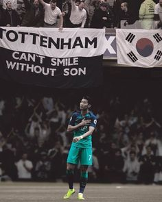 Son Heung-Min: I wanted to leave Tottenham, now I'm the happiest guy in the world - Cartilage Free Captain London Football, Tottenham Hotspur Football, Football Awards, Men's Football, Tottenham Hotspur Wallpaper, Tottenham Hotspur Players, Nike Football Boots, White Hart Lane, Happy Guy