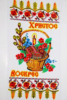 practical Ukrainian Cotton towel Poppies with flowers durable