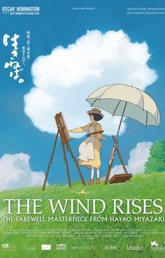 A fantastic poster from the Academy Award-winning anime movie The Wind Rises by Hayao Miyazaki and Studio Ghibli! Ships fast. 11x17 inches. Check out the rest of our great selection of Hayao Miyazaki