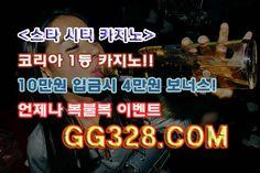 라이브카지노 ☆ GG328.COM ☆ 온라인카지노: 라이브바카라 ☆ GG328.COM ☆ 라이브바카라