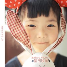 "See ""warm world bunny paper"" Original, Original size: 1024x1024"