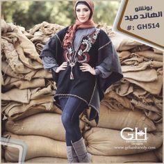 Gehan haredy hijab 2 s