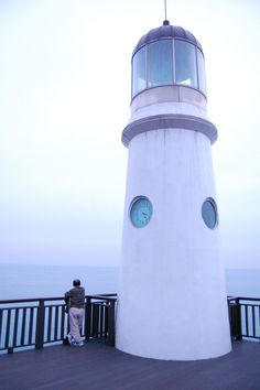 ˚Dongbaek Park Lighthouse - South Korea
