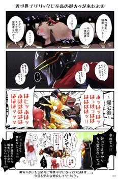 Post with 9821 views. [PAI] Supreme Beings Came to Nazarick All Anime, Me Me Me Anime, Manga Anime, Anime Art, Naruto Shippuden Sasuke, Short Comics, Anime Crossover, Tsundere, Fujoshi