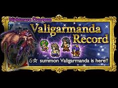[FFRK] Nightmare Dungeon | Valigarmanda - Valefor #673