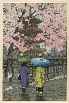 """Kawase Hasui (1883 - 1957) Cherry Blossoms in Ueno Park, Tokyo Japanese Woodblock Print c1930's Published by Watanabe. The print is roughly 7x5"""" and have brilliant colors."""