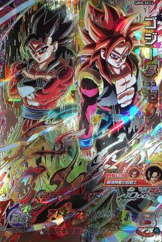 Super Dragon Ball Heroes SH7 Series Rare SH7-20 Broly