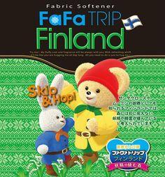 ふんわり☆ ふんわり☆ フィンランド☆ http://www.fafa-online.jp/shopdetail/005003000038/order/