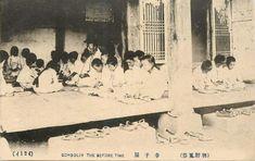 イメージ 7 Vintage Photographs, Vintage Photos, Korean Photo, Korean Traditional, Seoul Korea, World History, Old Pictures, Historical Photos, Culture