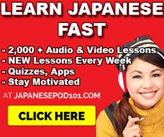 For Learners: 50 Beautiful Japanese Words & Phrases Pt. 7 Korean Phrases, Japanese Phrases, Korean Words, Japanese Love Quotes, Beautiful Japanese Words, Korean Learning Apps, Japanese Sentences, Words In Other Languages, Learn Polish
