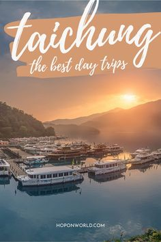 15 Incredible Taichung Day Trips You Can't Miss | Hoponworld Taiwan Travel, Asia Travel, Great Places, Places To Visit, Taichung Taiwan, Sun Moon Lake, Day Tours, Amazing Destinations, Day Trip