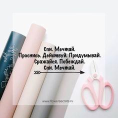 Мотивация Успех Цитаты Афоризмы Вдохновение