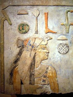Limestone, Dynasty 12, 1991-1962 B.C. Lisht, North Pyramid. MM of A
