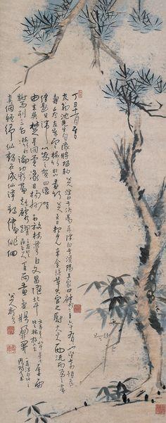 "Zhu Da: Three Friends of Winter | Bada Shanren (八大山人, literally ""Mountain Man of the Eight Greats"", ca.1626-1705) , born as Zhu Da (朱耷)"