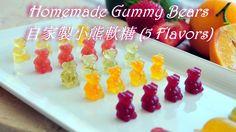 5 Flavors Homemade Gummy Bears 5種口味自家製小熊軟糖