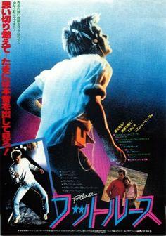 フットルース 80s Movie Posters, 80s Movies, Cinema Posters, Cinema Movies, Film Movie, Good Movies, Tv Actors, Actors & Actresses, Film Pictures