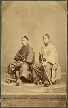 Photographs of Japanese officials in Nagasaki 1868. Donated by Marine lieutenant G. Olrik 1870.  No. es_b_00672b