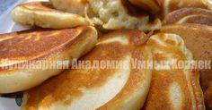 Пышные оладьи на кефире готовятся быстро, просто из минимума ингредиентов.