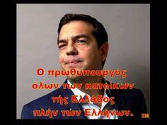 Sarcasm, Comebacks, Like You, I Laughed, Greece, Lol, Facts, Humor, Sayings