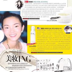 A big thank you to China's Self Magazine for a favorable write up on PHACE BIOACTIVE's Clear Face Kit. We look forward to growing our presence in Asia! #thephacelife #ph #phbalance #clearskin #healthyskin #beauty #pure #glow #nontoxic #skin #skincare #antiaging #radiant #thisworks #asia #china #japan #hongkong #australia #buildingabrand #gratitude #self