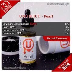 Pearl e liquid recipe #vape #ecig [arom-team.com]