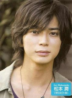 Jun Matsumoto (aka: Jun Matsu) is a Japanese singer, actor, radio host, concertmaster, dancer and model. Dancer, Photoshop, Japanese, Actors, Model, Hair, Japanese Language