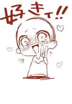 (20) トレス素材(放置気味) (@gentei_sozai) / Twitter Figure Drawing Reference, Drawing Reference Poses, Anime Drawings Sketches, Cute Drawings, Chibi Poses, Chibi Sketch, Chibi Drawing, Chibi Body, Art Poses