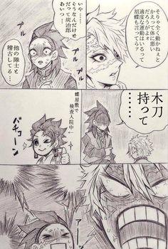 Twitter Demon Slayer, Slayer Anime, Latest Anime, Me Me Me Anime, Animation, Manga, Comics, Twitter, Anime Stuff