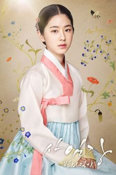 Saimdang, Light's Diary (Hangul: 사임당, 빛의 일기) is a South Korean drama starring Lee Young-ae in the title role as Shin Saimdang, a famous Joseon-era artist and calligrapher who lived in the early 16th century. It airs on SBS. 어린사임당 박혜수