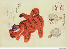 JAPANESE DESIGN OF TOYS The Ningyodo Library of Osaka in the Ningyo-Do Bunko Database section presents 60 albums sheets of watercolor drawing made in the late nineteenth and early twentieth centuries, on the design of Japanese toys.