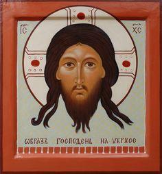 Icon of Holy Mandylion