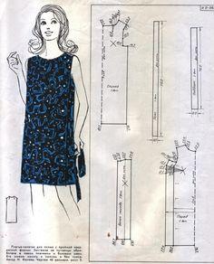 easy patter dress