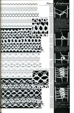 DIY-Magazine - Duplet Special XXL Release Hairpin Laces Rus - ein Designerstück von Duplet bei DaWanda
